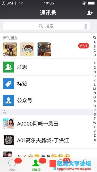 微信加人:微信被动日加2000+好友